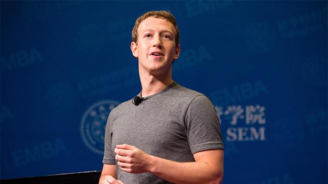 Der Mark-Zuckerberg-Look ©Facebook