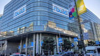 Microsoft Build 2016: Moscone Center © COMPUTER BILD