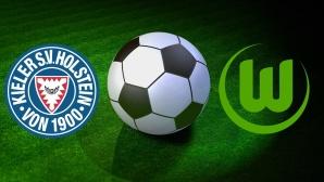 Bundesliga Relegation ©COMPUTER BILD