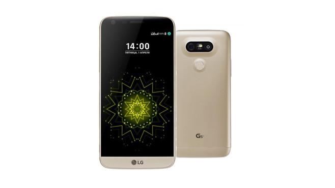 LG G5 SE ©LG Electronics