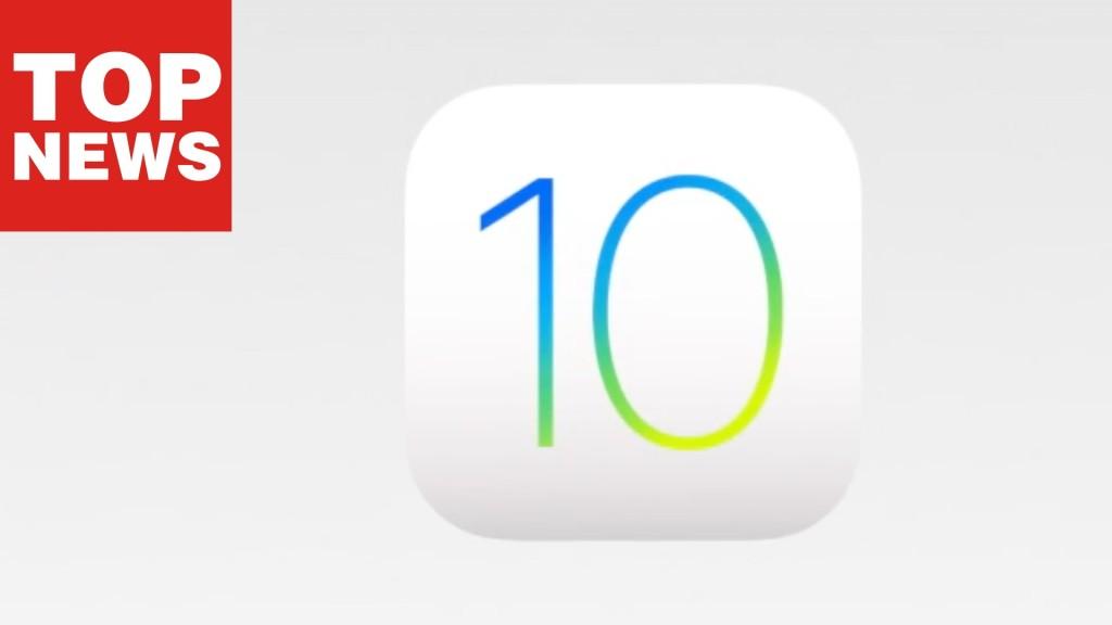 Apple: Schwache WWDC-Show, aber überraschend gutes iOS 10 ...