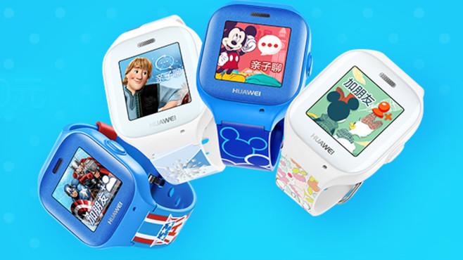 Huawei Kinder-Smartwatch ©Huawei