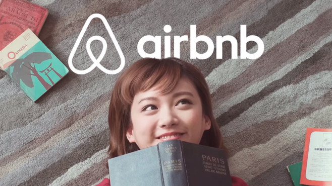 Airbnb ©Airbnb