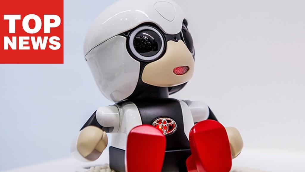 kirobo mini toyota schickt roboter freund ins rennen computer bild. Black Bedroom Furniture Sets. Home Design Ideas