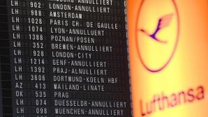 Lufthansa-Streik ©dpa-Bildfunk