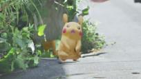 Platz 8: Pokémon Go (APK, neu) ©Nintendo, Game Freak