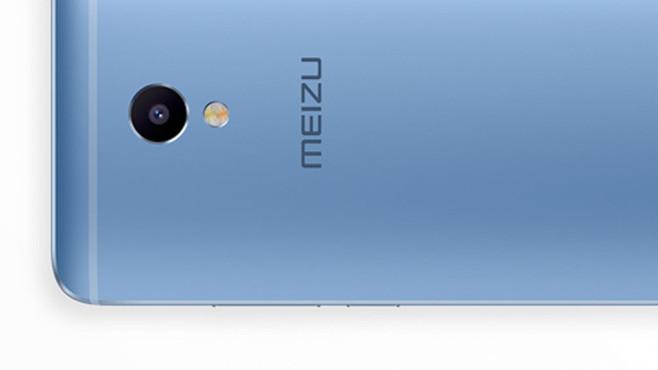 Meizu: Handy ©Meizu