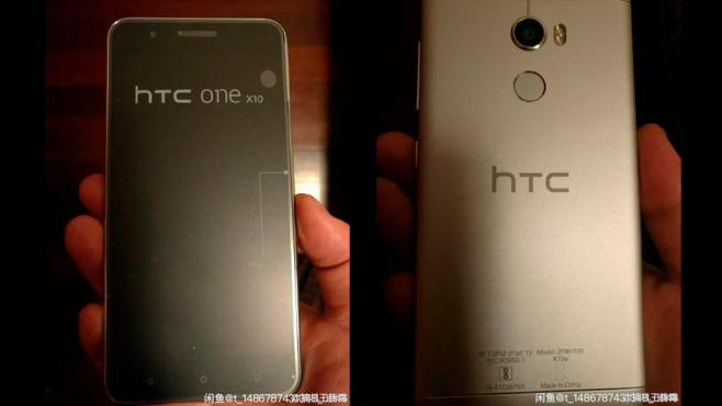 HTC One X10 ©weibo.com