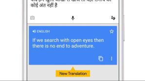 Google Translate: Übersetzung ©Google
