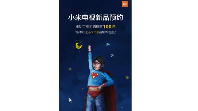 Xiaomi: Kinder-Fernseher ©Xiaomi