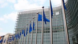 EU-Parlament ©pixabay