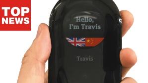 ©Travis