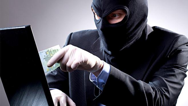 Banking-Trojaner ©Photographee.eu - Fotolia.com