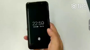 Fingerabdrucksensor unter dem Display? ©Vivo, Weibo