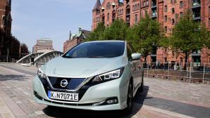 Nissan Leaf 2018©Nissan