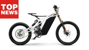 Neematic FR/1: Starkes E-Bike © Neematic
