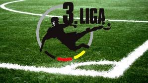 Fu�ball in der 3. Liga ©DFB, pexels.com