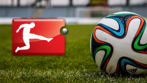 Fußball auf dem Rasen ©pexels.com, DFL