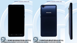 Philips S310X ©TENAA.com.cn