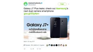 Galaxy J7 Plus ©Screenshot https://twitter.com/AndroidAuth/status/901104188612071424