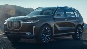 BMW X7 Concept ©BMW, Bimmerpost