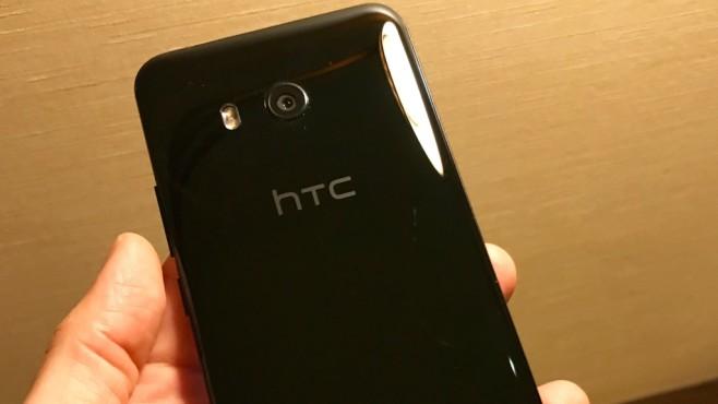 HTC-Smartphone U11 ©COMPUTER BILD