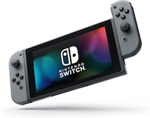Switch grau
