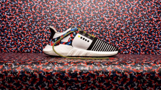 BVG Sneaker©BVG