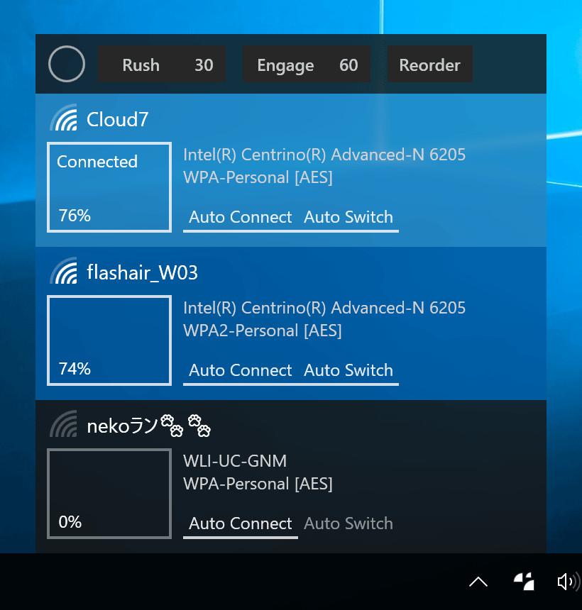 Screenshot 1 - Wifinian