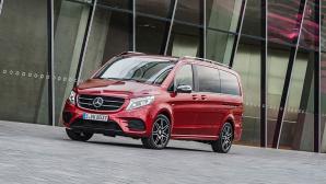 Mercedes-Benz V-Klasse©Daimler AG