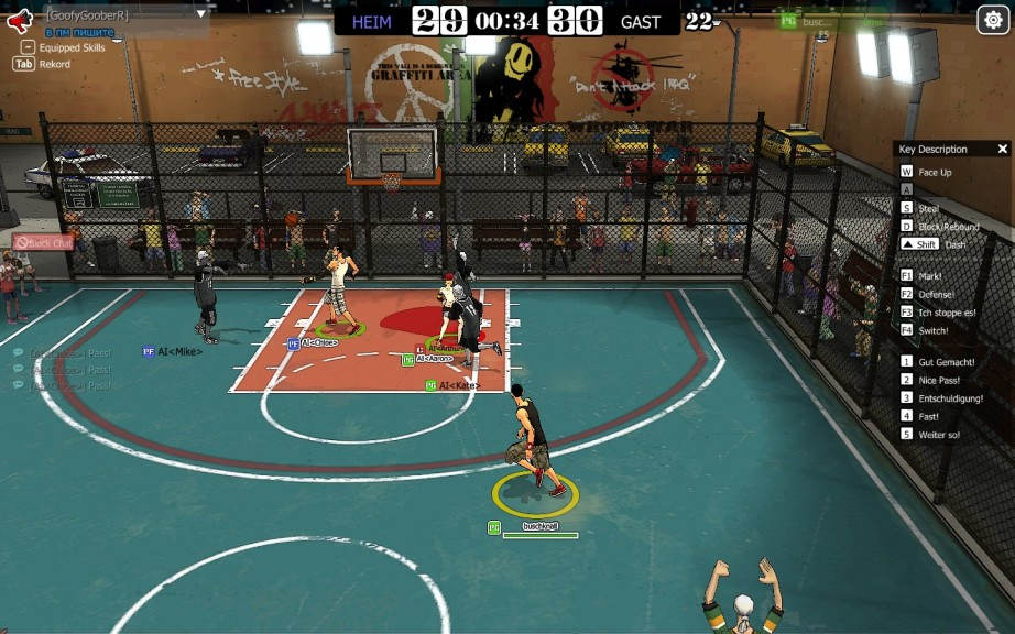 Screenshot 1 - Freestyle 2: Street Basketball