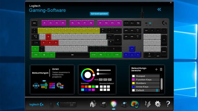 Logitech Gaming Software©COMPUTER BILD