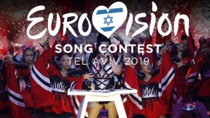 ESC-Vorentscheid 2019©eurovision.tv, JACK GUEZ/gettyimages