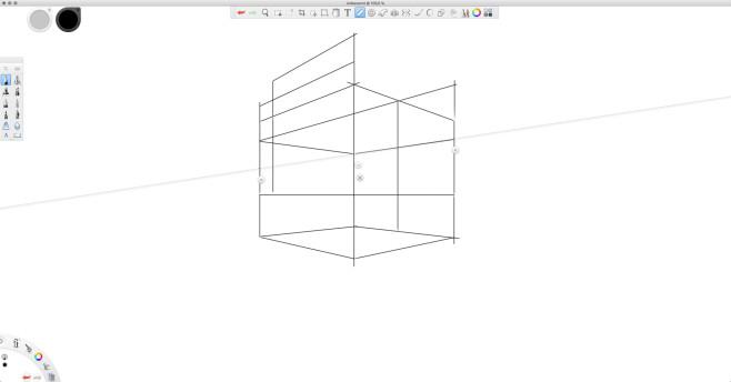Screenshot 1 - Autodesk SketchBook Pro – Kostenlose Vollversion (Mac)