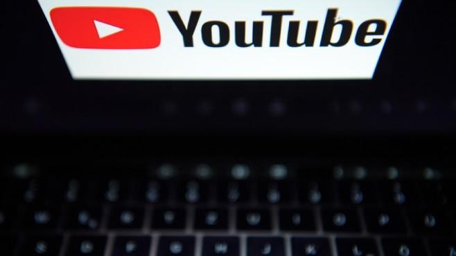 YouTube vor Gericht©dpa-Bildfunk