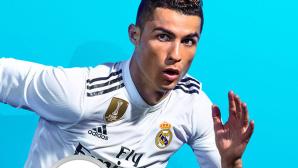FIFA 19: Fußballer©Electronic Arts