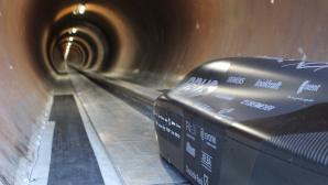 Der Gewinner-Pod von WARR Hyperloop©WARR Hyperloop