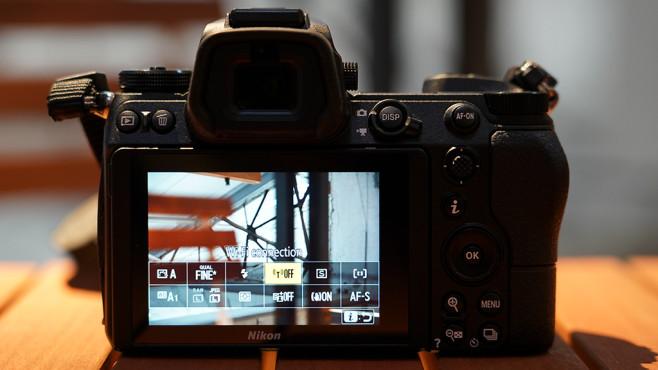Nikon Z7: Abdichtung©COMPUTER BILD