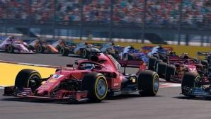 F1 2018: Sebastian Vettel an der Spitze©Codemasters
