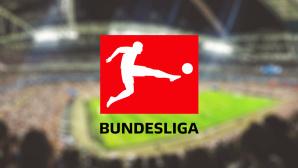 Bundesliga-Logo©DFL/Mitch Rosen/unsplash.com