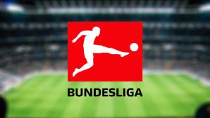 Bundesliga©Vienna Reyes/unsplash.com/DFL