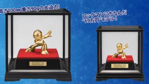 Mega Man Statue©Capcom / chugai-contents.jp