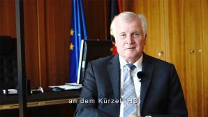 Horst Seehofer©Twitter / Bundesministerium des Innern, für Bau und Heimat
