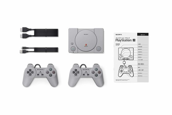 PlayStation Classic©Sony
