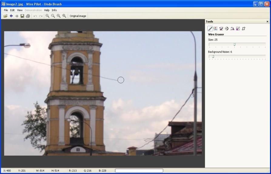 Screenshot 1 - Wire Pilot Lite