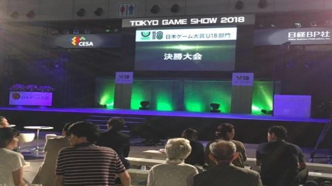 Tokyo Game Show 2018: Das sind die Highlights! Neben Panels gab es Anspielstationen und eSport-Wettbewerbe auf der TGS 2018.©Tokyo Game Show
