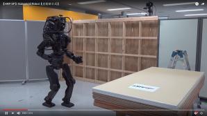 Roboter HRP-5P©AIST