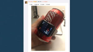 Cola-Dose mit Fitness-Tracker © ?????/Weibo.com
