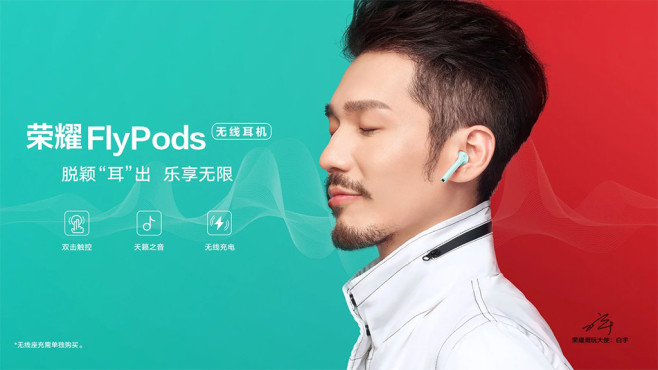 Honor FlyPods©Honor