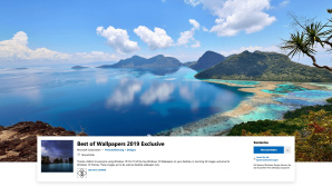 Windows-Wallpaper: Best of 2019 © Microsoft